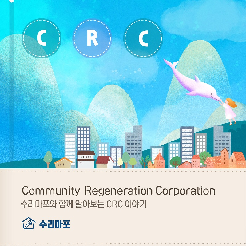 CRC1.jpg