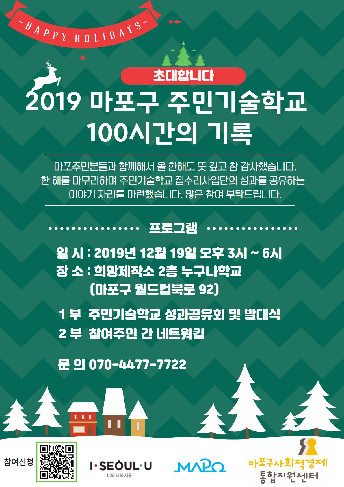 성과공유회.png